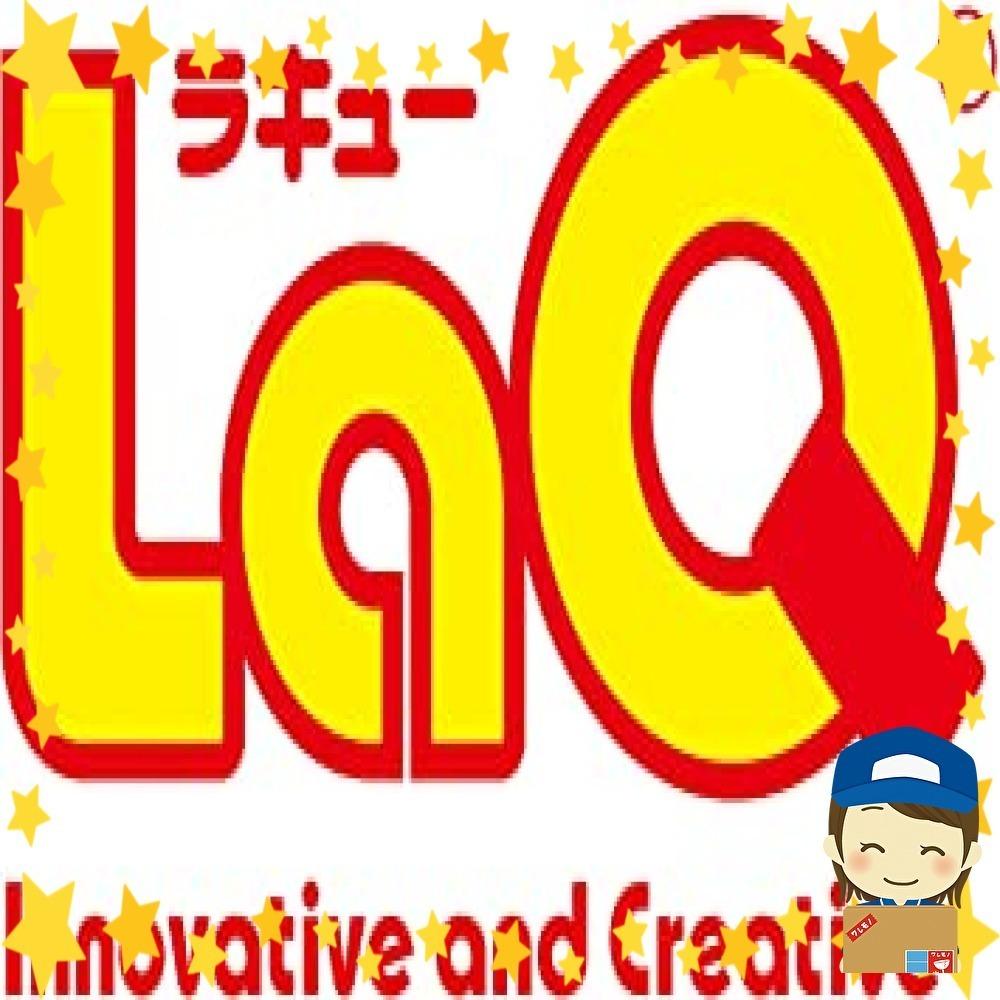 【特価】ラキュー (LaQ) フリースタイル(FreeStyle) 100グレー ラキュー (LaQ) フリースタイル(F_画像3