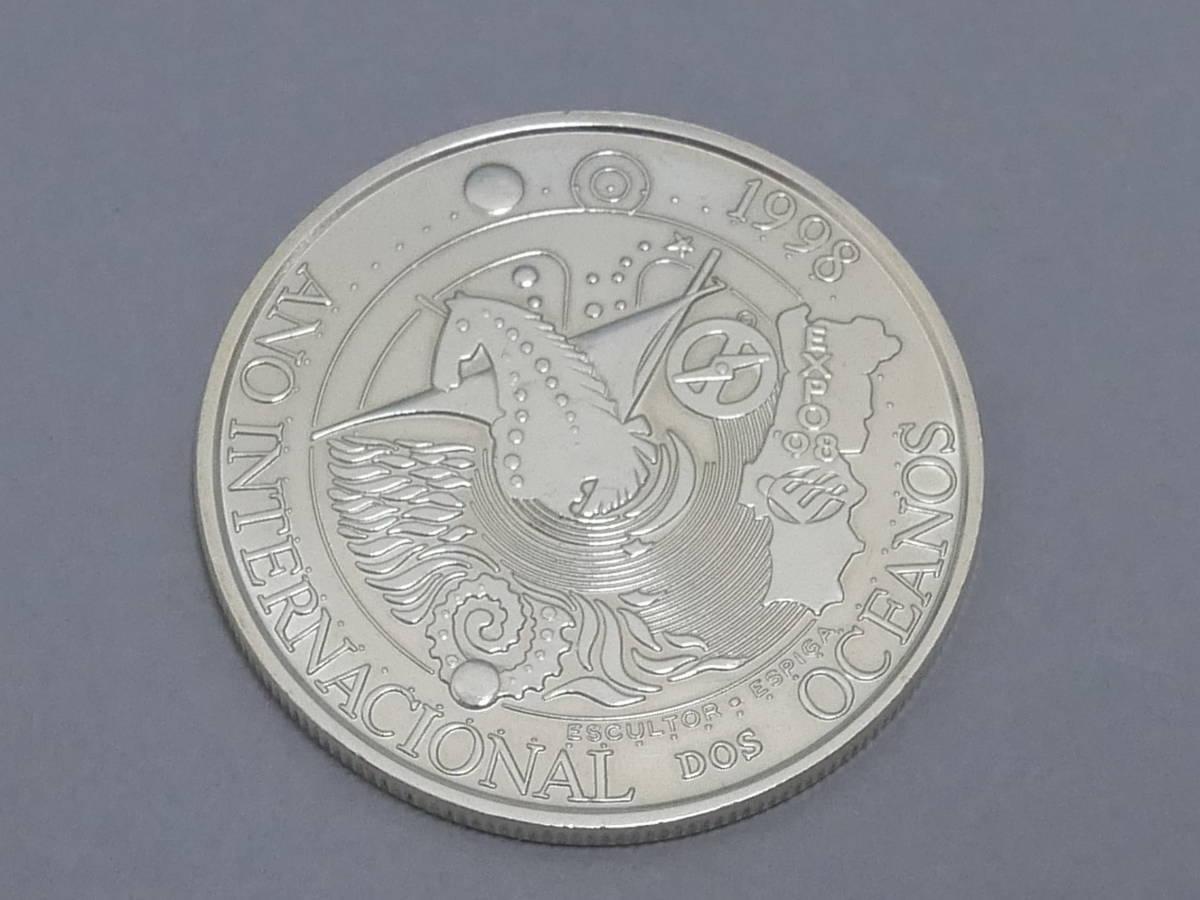 1998年 ポルトガル 1000エスクード 銀貨 26.7g 40.08mm #55 送料185円~ ◆同梱OK◆