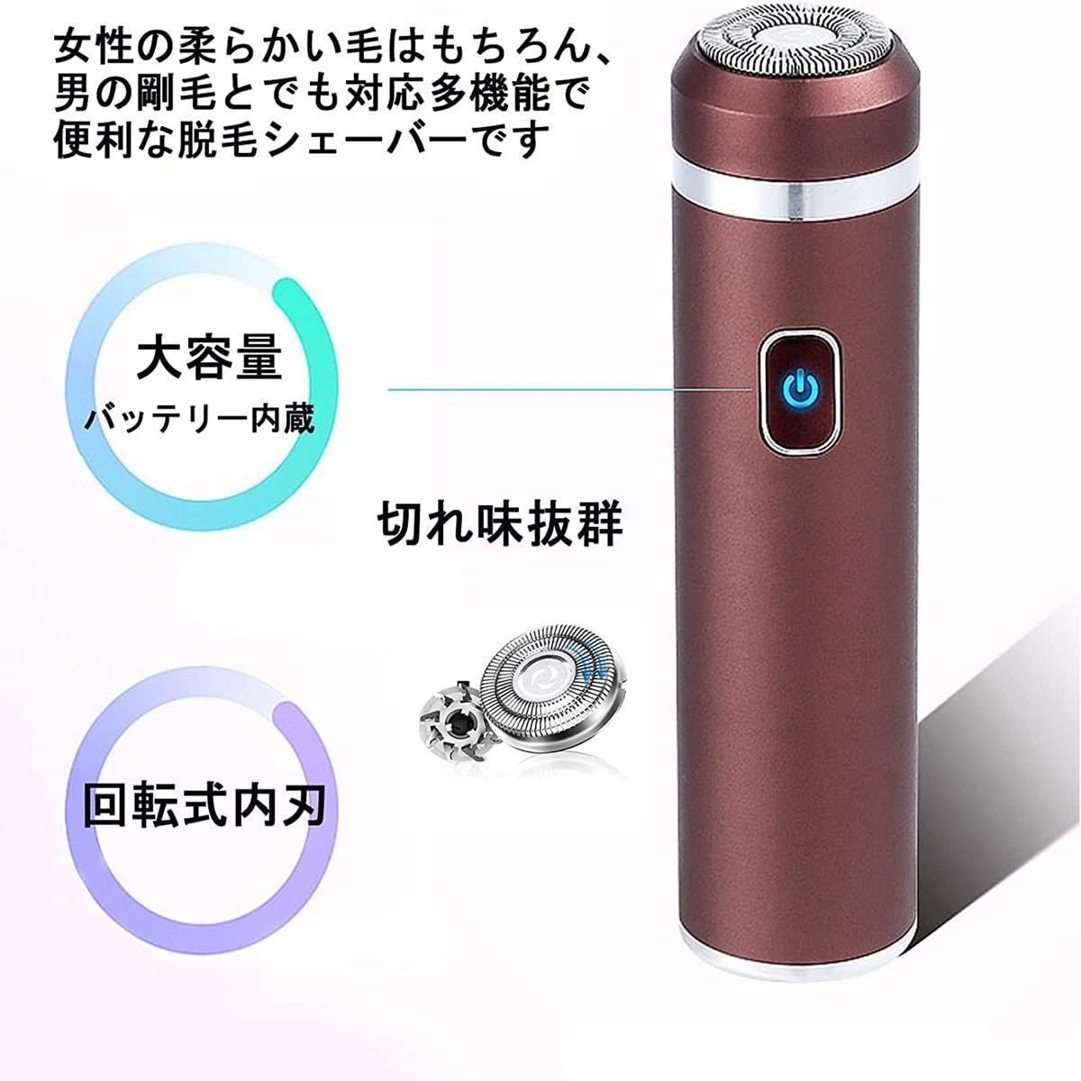 レディースシェーバー USB充電式 IPX7防水
