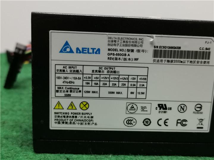 中古品  動作確認済み  DELTA GPS-550GB A 750W 電源BOX  電源ユニット  現状品 送料無料_画像2