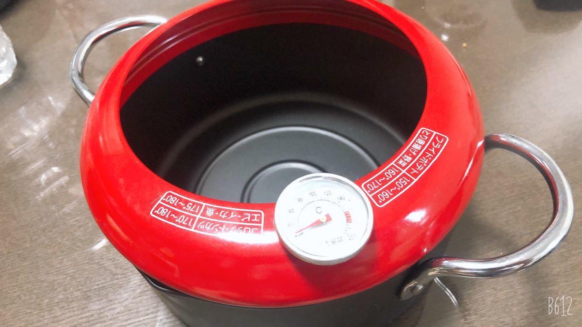 フライヤー 揚げ物天ぷら用鍋 ほぼ未使用品 クリーニング済 状態良好_画像1