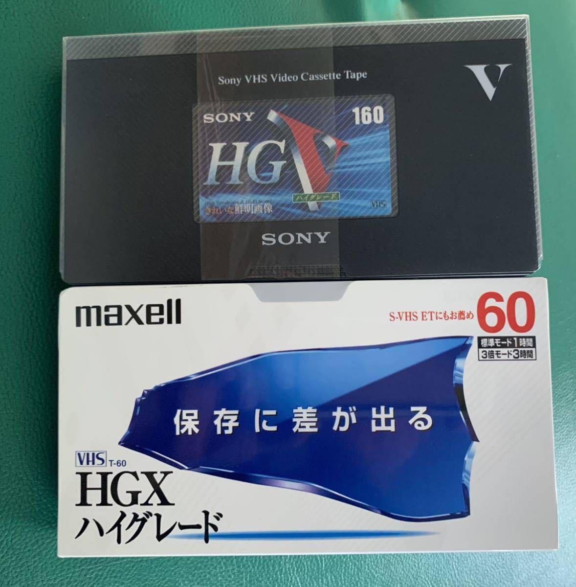 SONY とmaxell の未使用のVHSビデオテープ2本