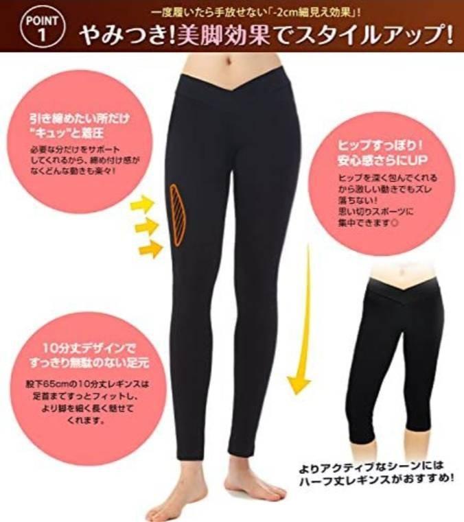ヨガ ストレッチ フィットネス ダンス ボトムス 美脚パンツ 履くだけで脚が細く見える ルーパ Loopa ブラックスラックス