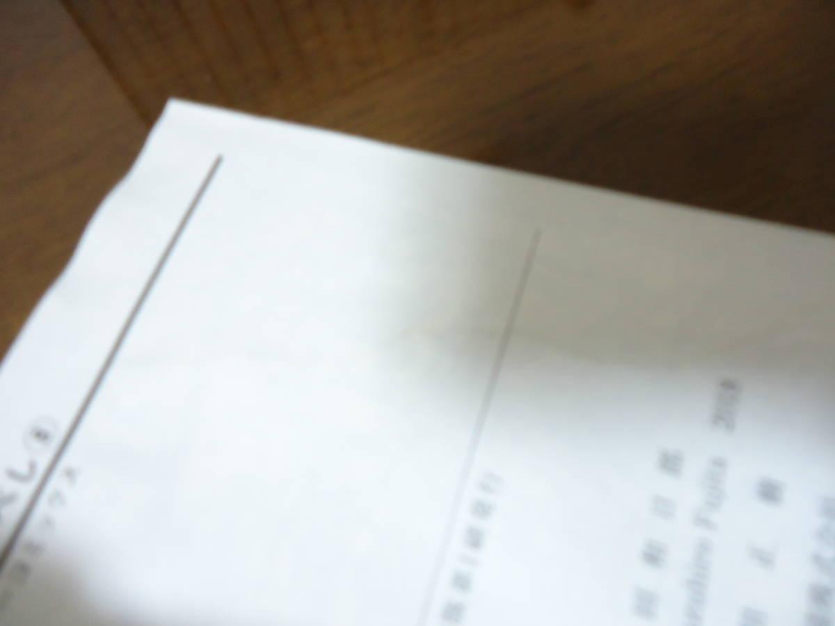 即日発送☆ 全初版 双亡亭壊すべし 1~19巻セット ★藤田和日郎