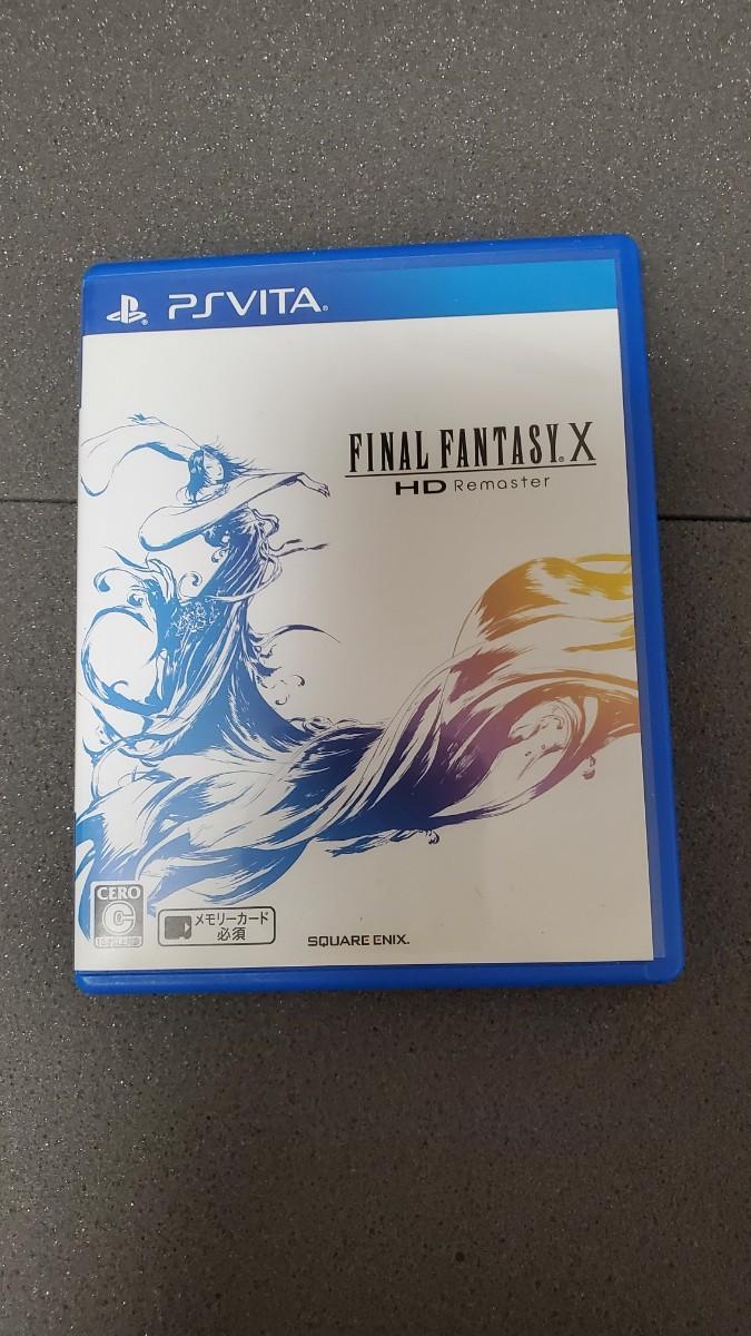 Final Fantasy X HD Remaster PS Vita