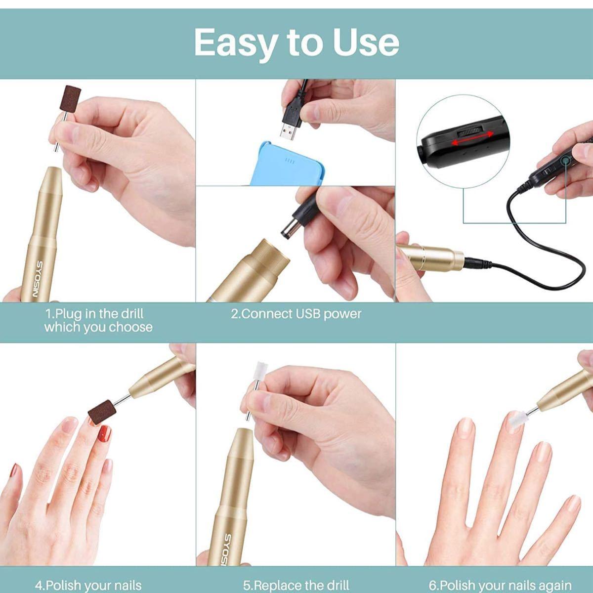 電動ネイルケア 電動ネイルケア 電動ネイルケア 角質除去 電動ネイルケア 電動爪磨き 男女兼用 ネイルケアセット