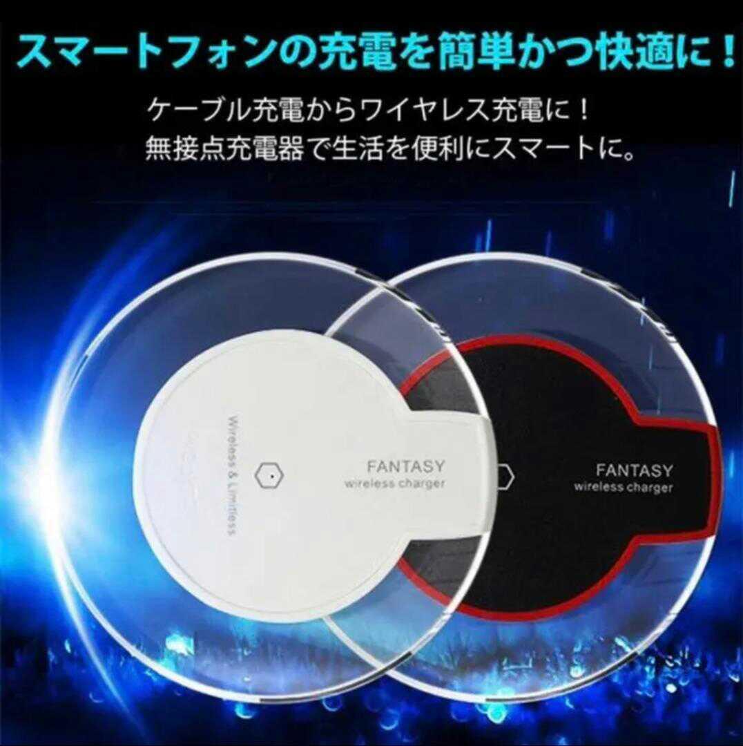 ワイヤレス充電器 置くだけ充電 Qi規格 android iPhone 黒_画像2