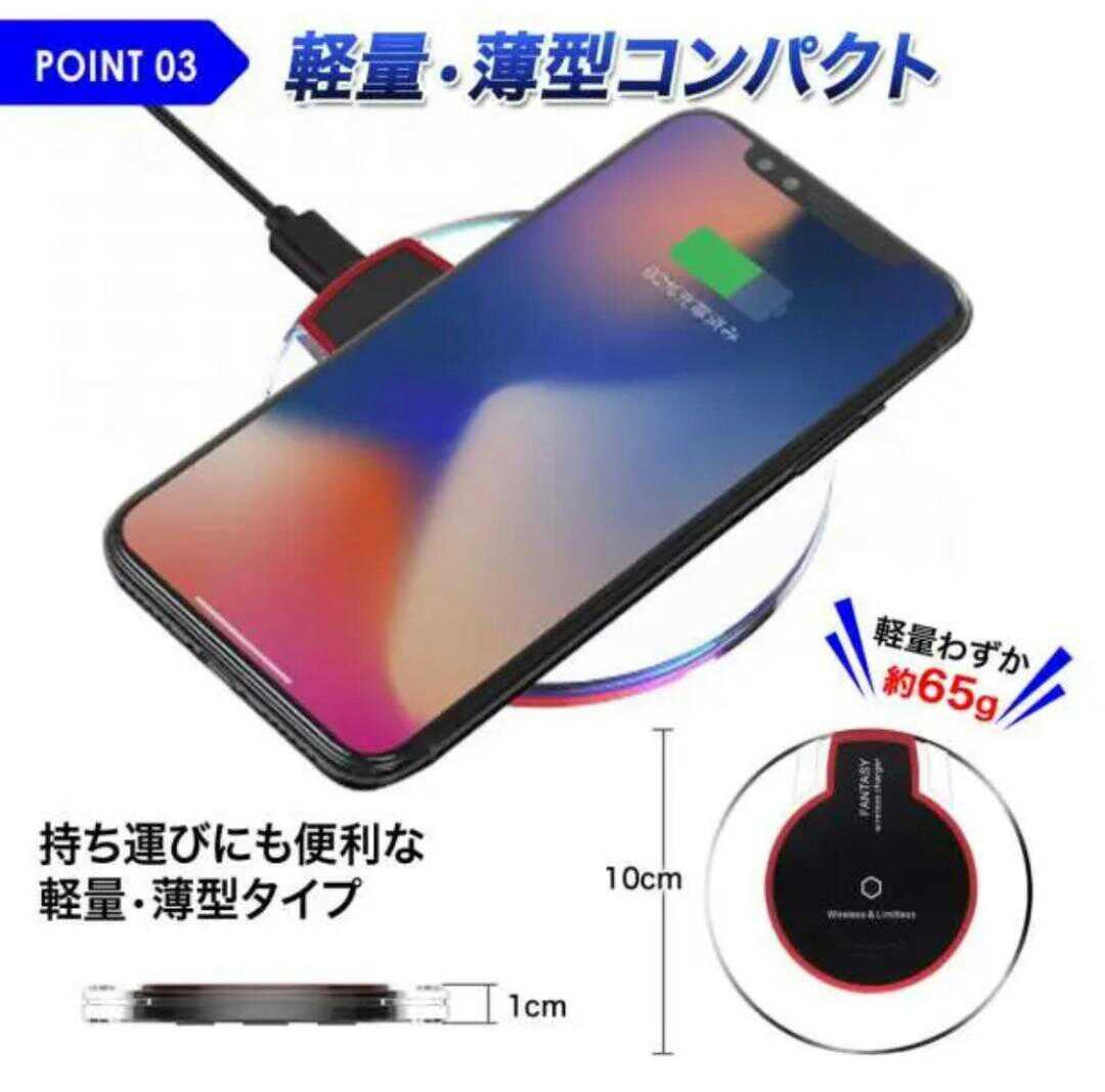 ワイヤレス充電器 置くだけ充電 Qi規格 android iPhone 黒_画像5