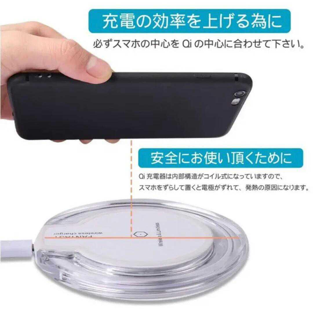 ワイヤレス充電器 置くだけ充電 Qi規格 android iPhone 黒_画像4