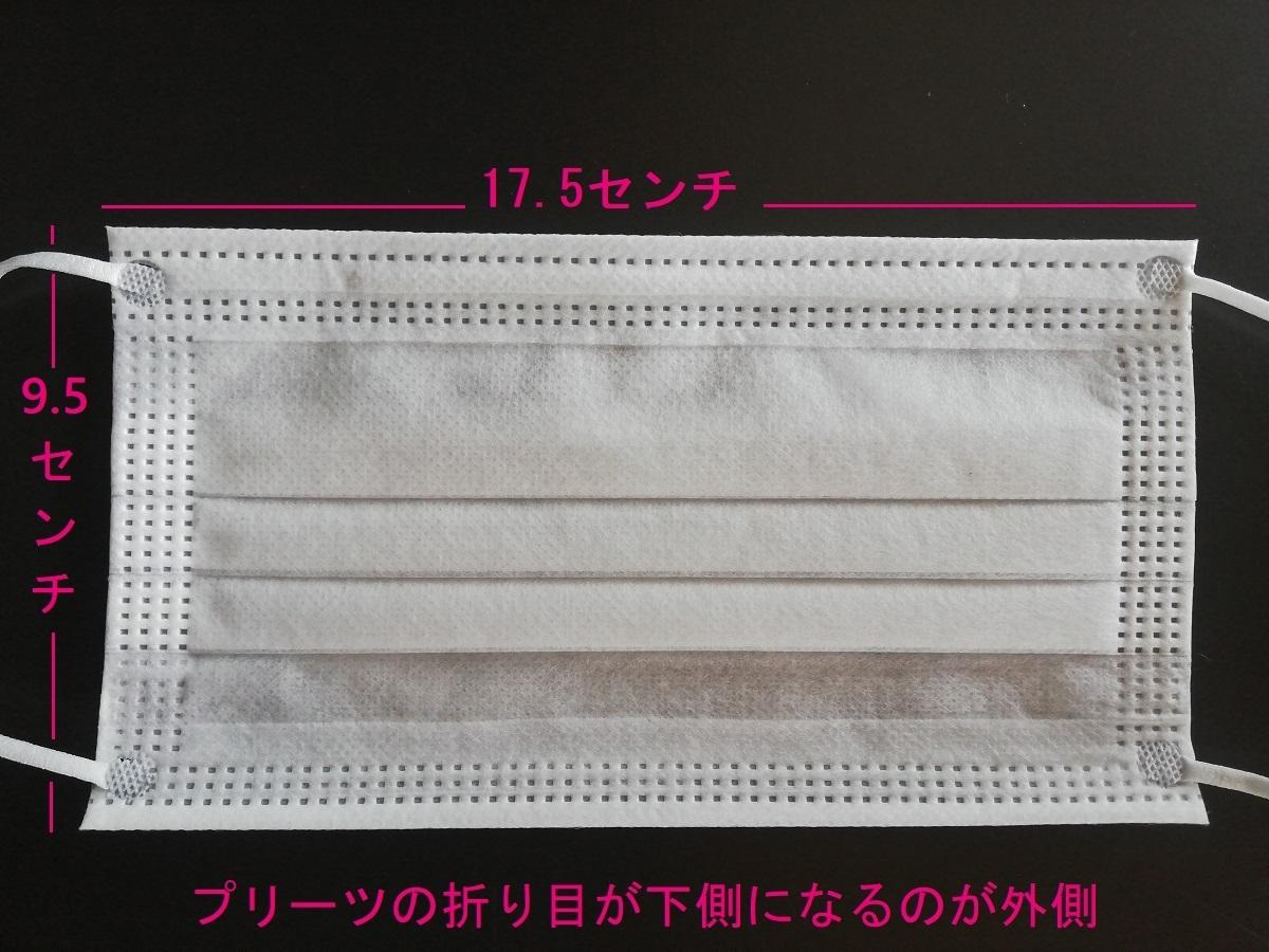 不織布マスク 50枚 使い捨て ホワイト 耳が痛くならない幅広ゴム 即日発送 在庫有り 三層構層 箱あり 1個送料198円_画像2
