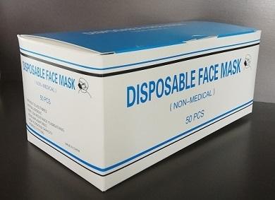 不織布マスク 50枚 使い捨て ホワイト 耳が痛くならない幅広ゴム 即日発送 在庫有り 三層構層 箱あり 1個送料198円_画像6
