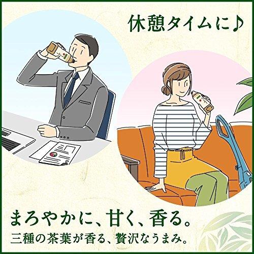 [トクホ] ヘルシア ヘルシア緑茶 うまみ贅沢仕立て 500ml×24本_画像9