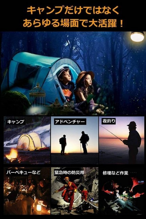 正規 防水LEDランタン USB充電式 1800mAh 夜釣り 登山 キャンプ アウトドア ランタン