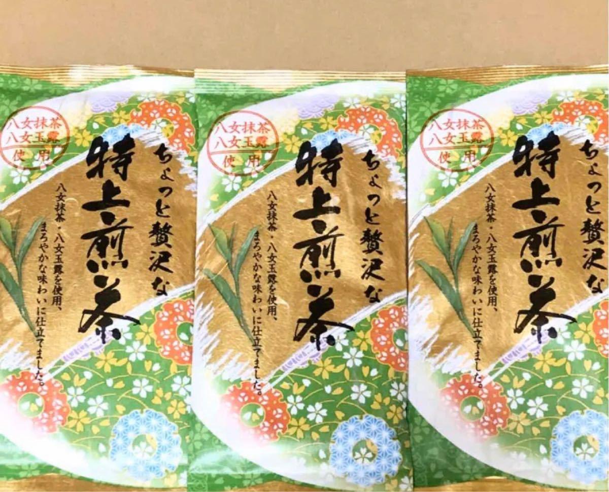 ちょっと贅沢な 特上煎茶 3袋