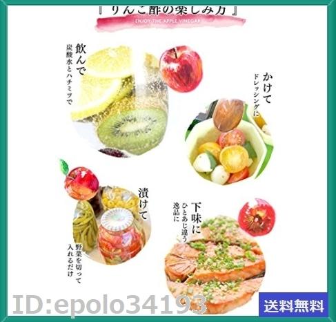 新品biologicoilsイタリア産有機りんご酢 250ml 7GHGUT2I_画像4