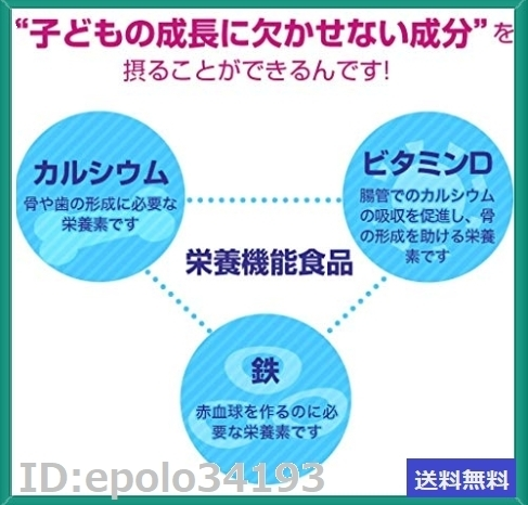 新品森永製菓 セノビー 180g [栄養機能食品] 1杯で1日分のカルシウム DEI6VM4P_画像3