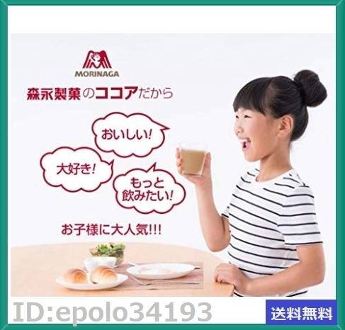 新品森永製菓 セノビー 180g [栄養機能食品] 1杯で1日分のカルシウム DEI6VM4P_画像5