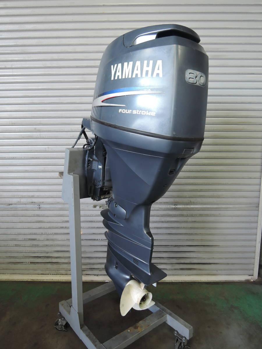 Outboard motor エンジン始動品 YAMAHA ヤマハ 船外機 80馬力 4スト S051216 スズキ トーハツ ホンダ 80 90 100 115 150 175 yamaha_画像2