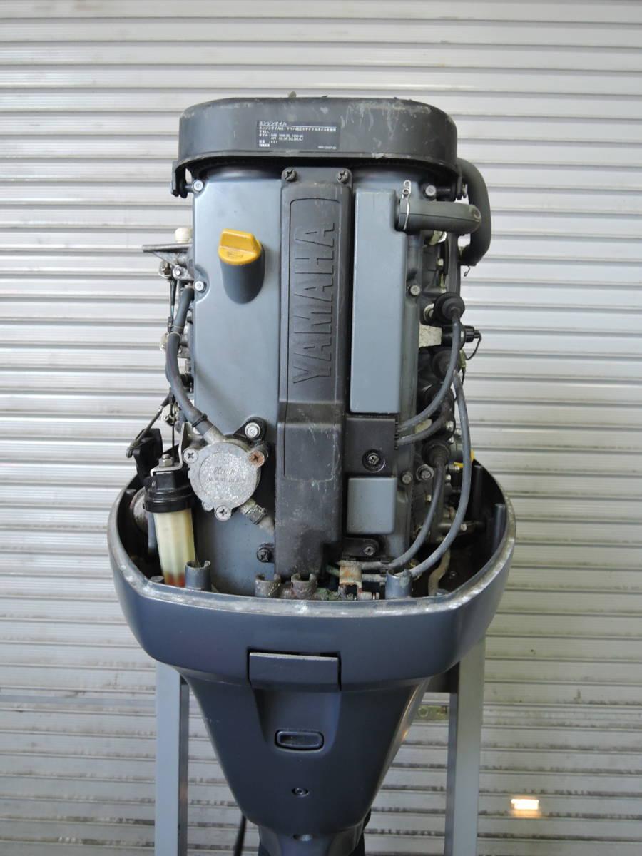 Outboard motor エンジン始動品 YAMAHA ヤマハ 船外機 80馬力 4スト S051216 スズキ トーハツ ホンダ 80 90 100 115 150 175 yamaha_画像8
