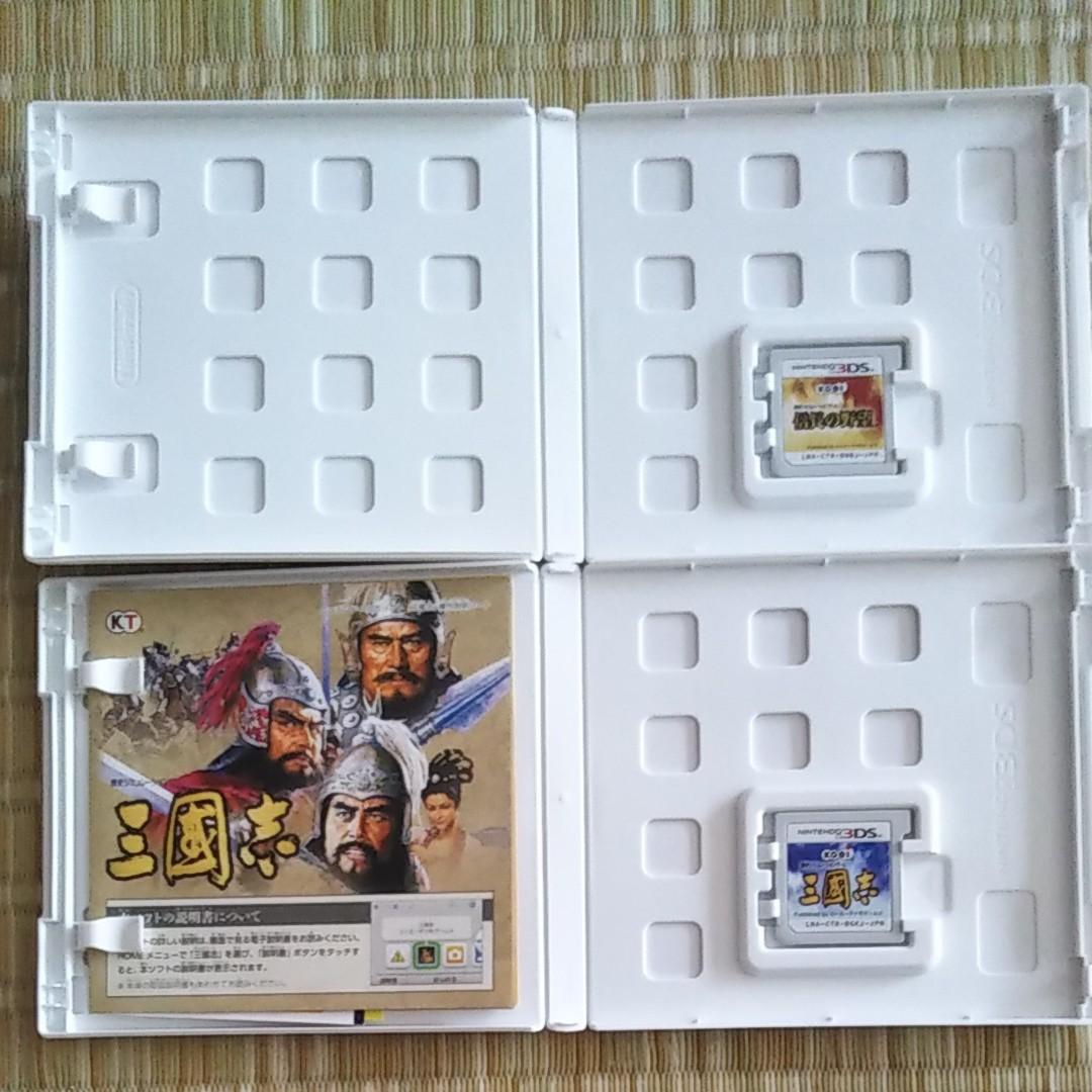信長の野望 三國志ツインパック特典付 3DS
