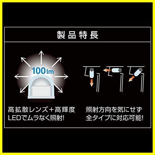 カーメイト ライセンスランプ LED GIGA T10 5000K(上品な白色光) 100lm 車検対応 ハイブリッド車・アイドリングストップ車対応 1個入り_画像3