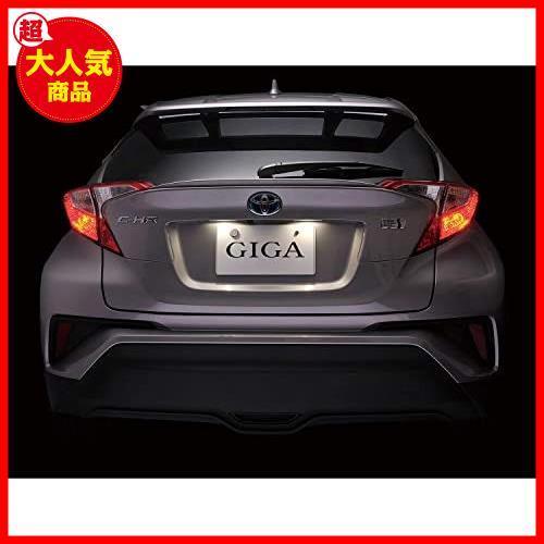 カーメイト ライセンスランプ LED GIGA T10 5000K(上品な白色光) 100lm 車検対応 ハイブリッド車・アイドリングストップ車対応 1個入り_画像6