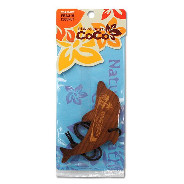 ココ エアフレッシュナー イルカ Coco Air Fresheners 芳香剤 車 部屋 吊り下げ USA ココナッツ【メール便OK】_画像1