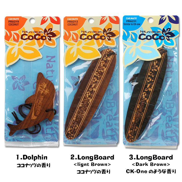 ココ エアフレッシュナー イルカ Coco Air Fresheners 芳香剤 車 部屋 吊り下げ USA ココナッツ【メール便OK】_画像3