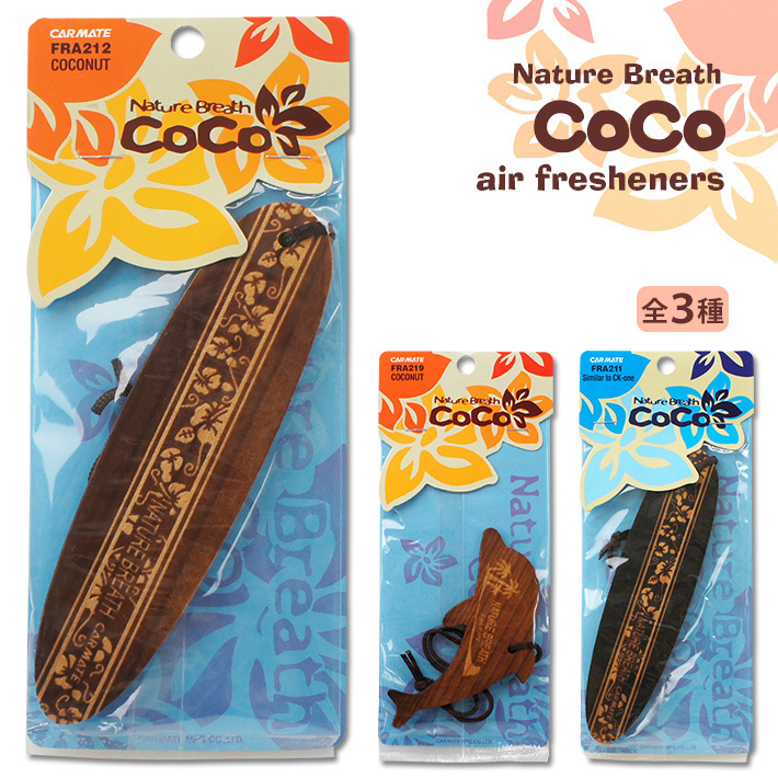 ココ エアフレッシュナー イルカ Coco Air Fresheners 芳香剤 車 部屋 吊り下げ USA ココナッツ【メール便OK】_画像2