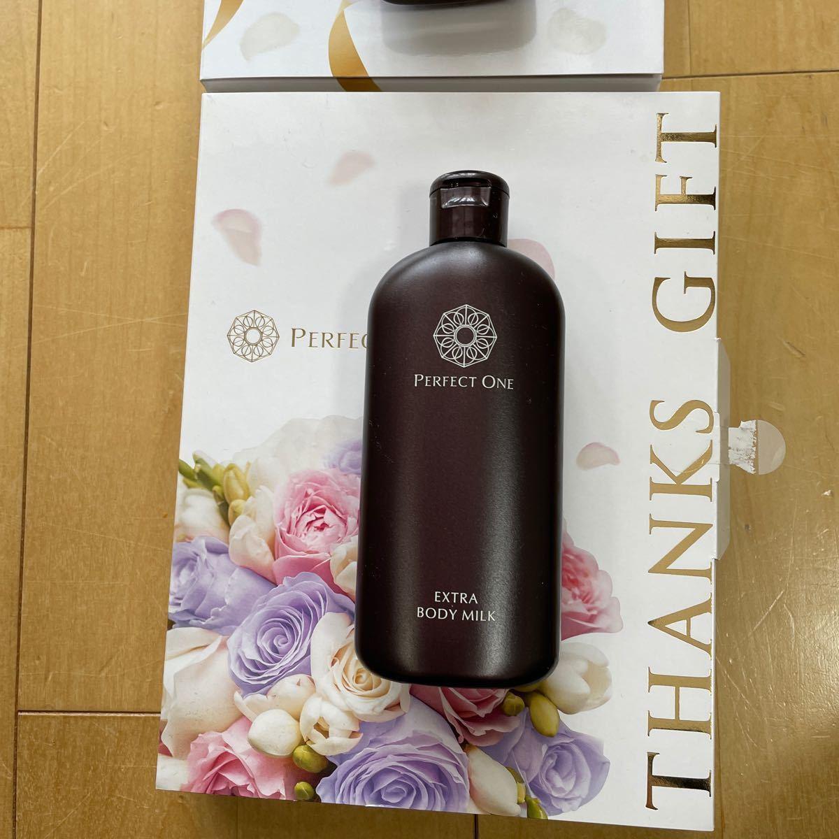 新日本製薬 パーフェクトワン ボディミルク、ボディウォッシュ