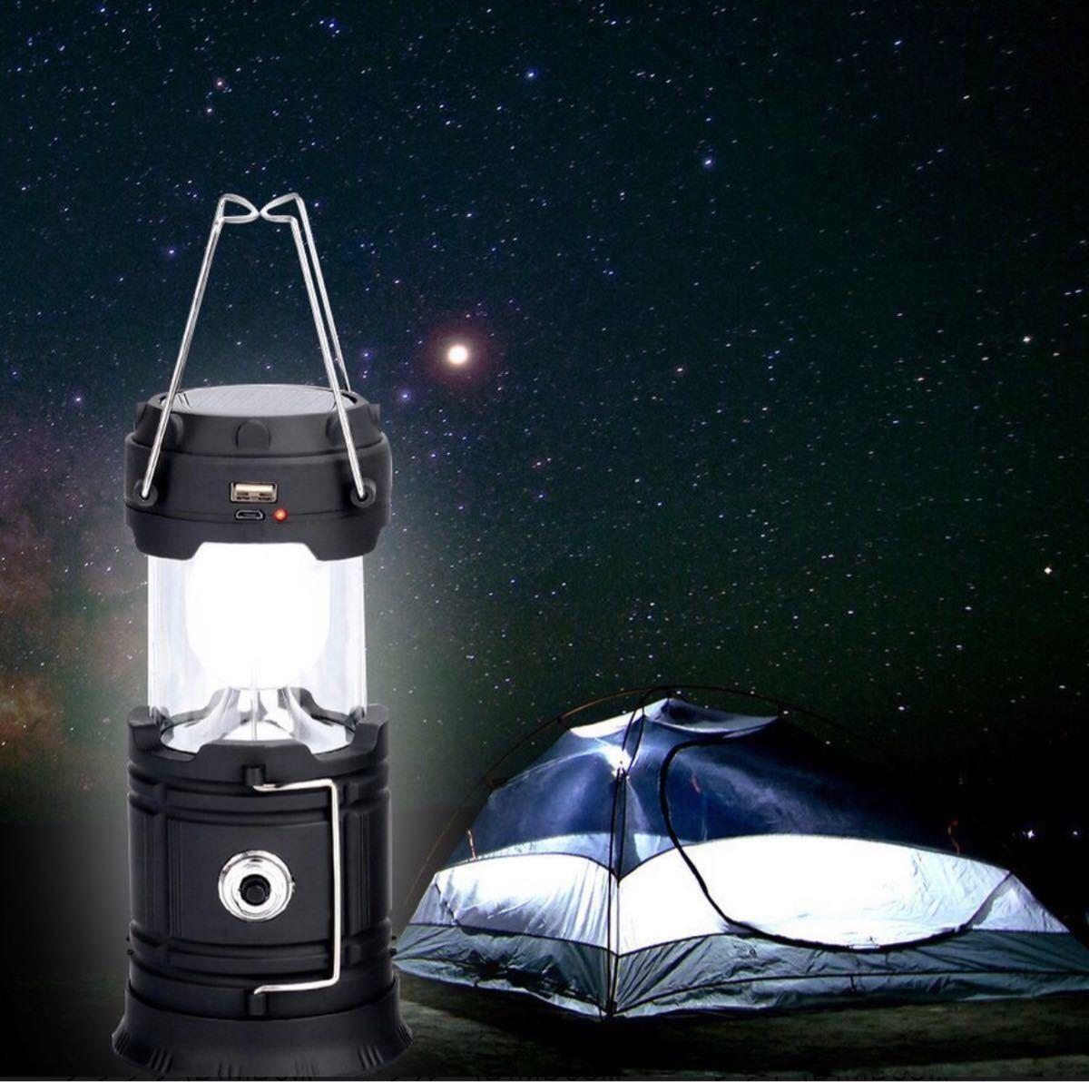 ランタン LED 災害用 キャンプ フラッシュライト ポータブル テントライト 懐中電灯 USB充電式 小型 軽量防水 アウトドア