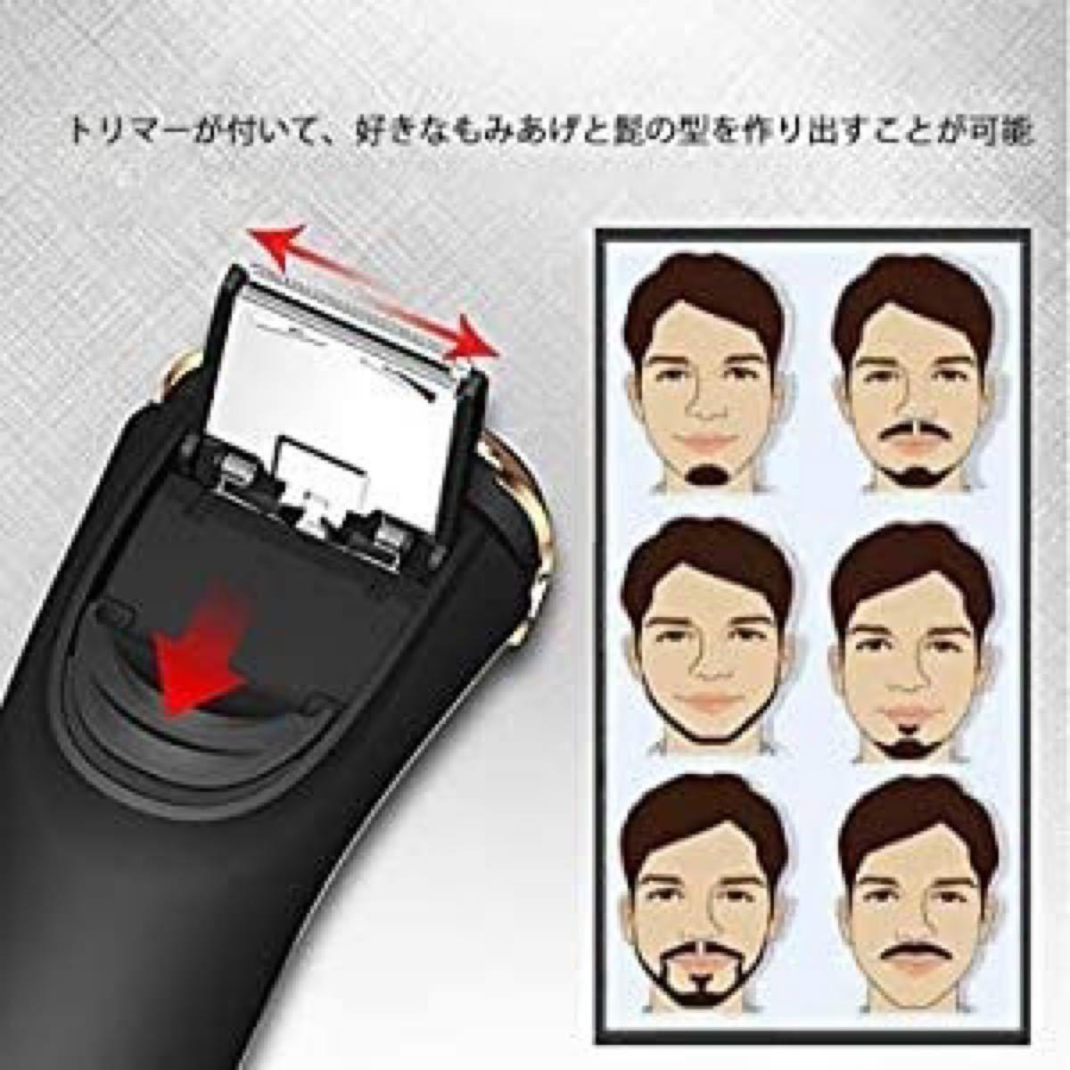 電気シェーバー  メンズシェーバー  電気カミソリ 充電式 電動髭剃り 電動 電池式 脱毛器