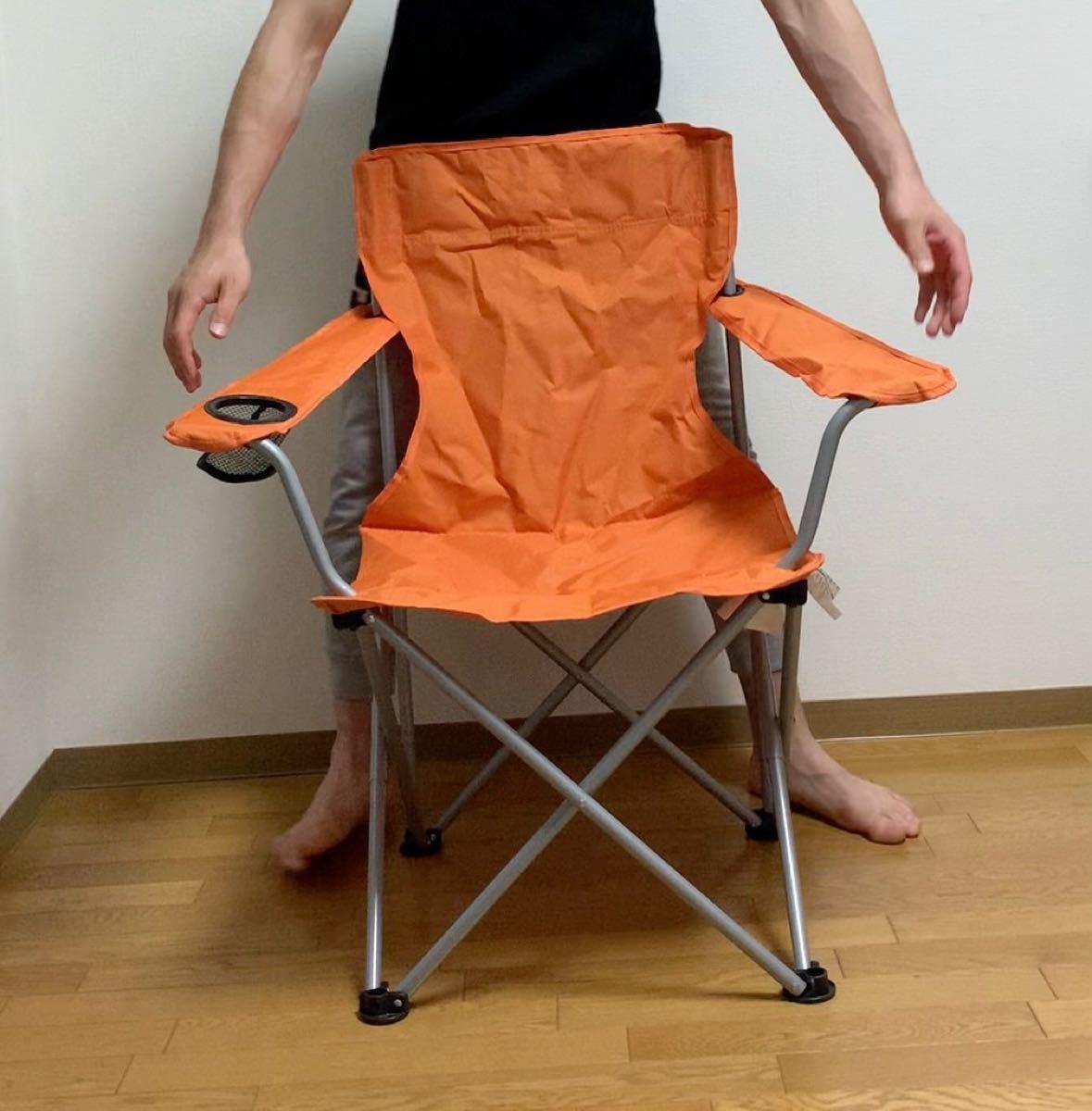 アウトドアチェア、折りたたみ椅子、2個セット
