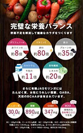 新品モリンガ茶 有機JAS認定 有機モリンガの健康茶 ノンカフェイン 無添加 無農薬 15包FGPJ_画像7