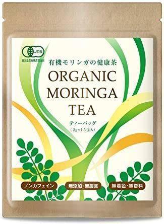 新品モリンガ茶 有機JAS認定 有機モリンガの健康茶 ノンカフェイン 無添加 無農薬 15包FGPJ_画像1