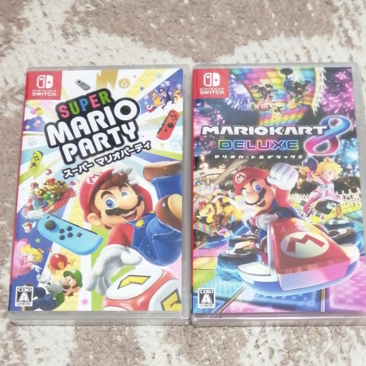 【新品・未開封品】 マリオカート8 デラックス・スーパーマリオパーティ Nintendo Switch