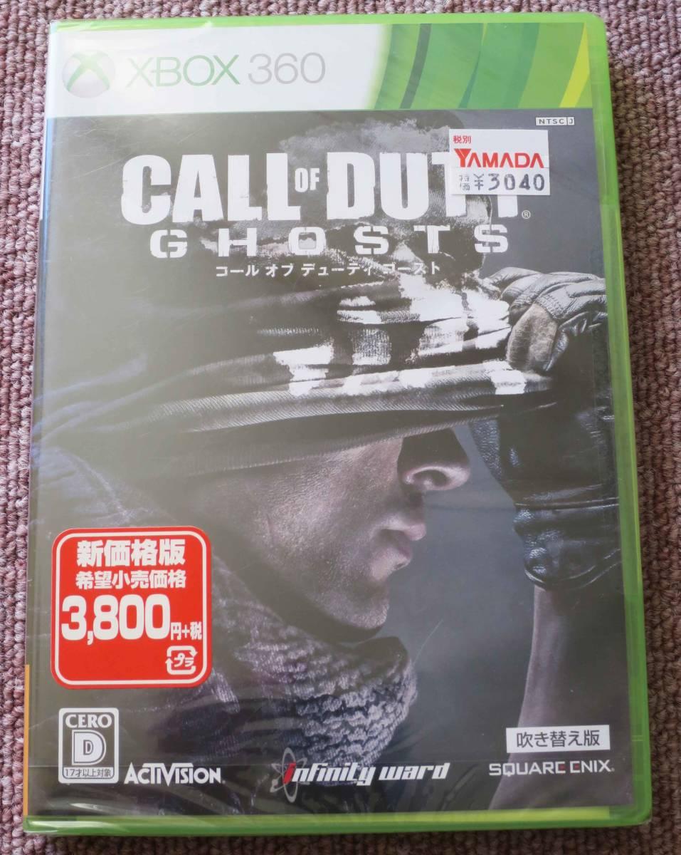 【新品】【未開封】コール オブ デューティ ゴースト [吹替え版] 新価格版- Xbox360_画像1