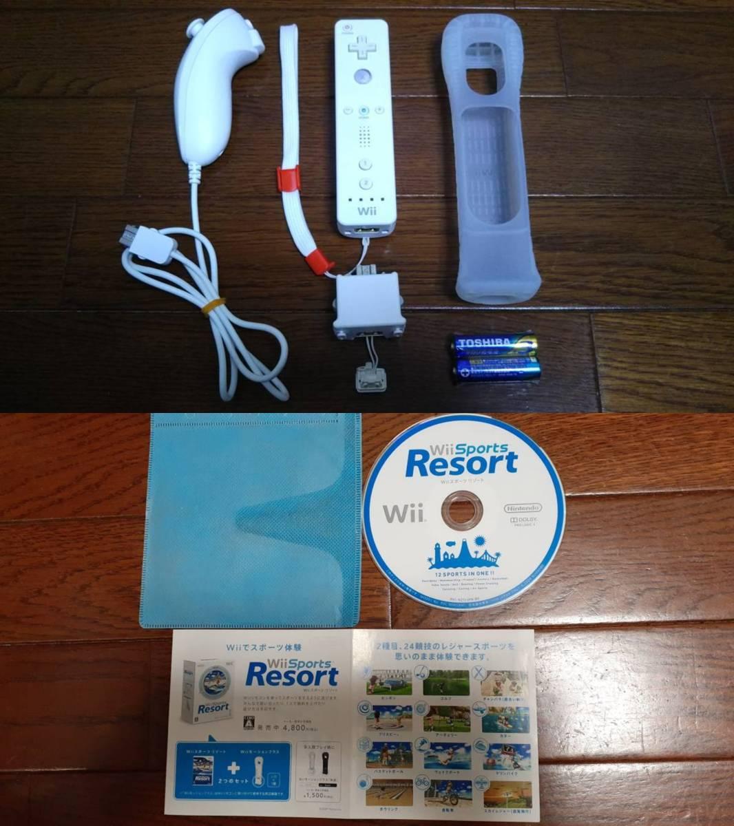 ストラップ新品 すぐに遊べる 電池2本付 美品 Wii リモコン モーション プラス リモコン カバー ヌンチャク スポーツリゾートソフト1枚・赤