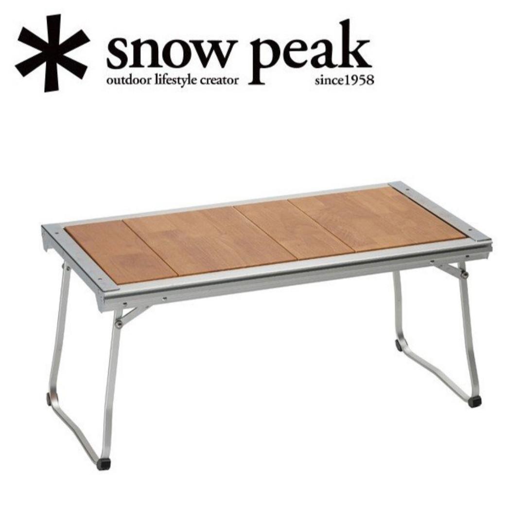 Snow Peak スノーピーク エントリーIGT CK-080 折りたたみテーブル