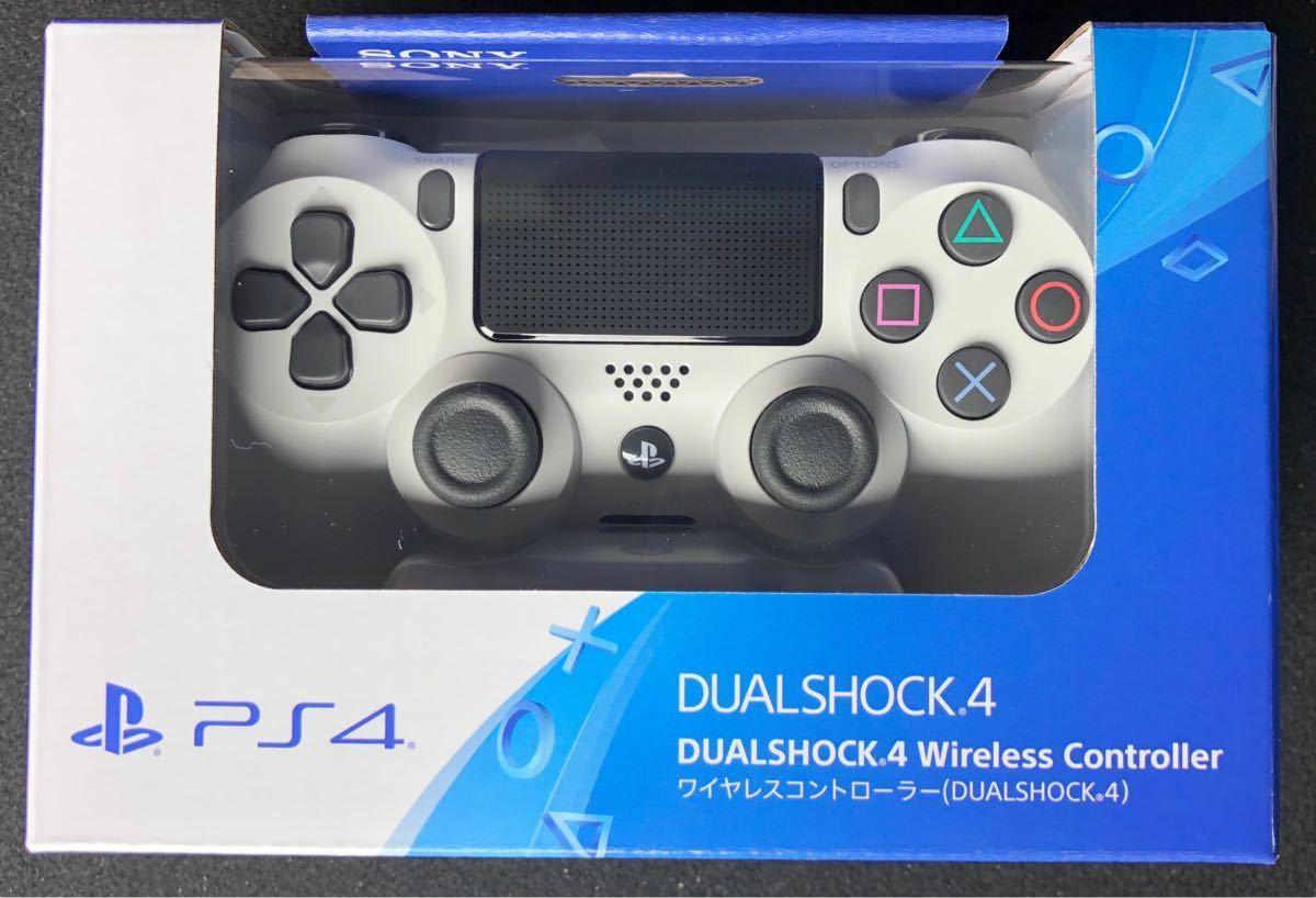 ワイヤレスコントローラー PS4 DUALSHOCK4 デュアルショック4 SONY 純正品