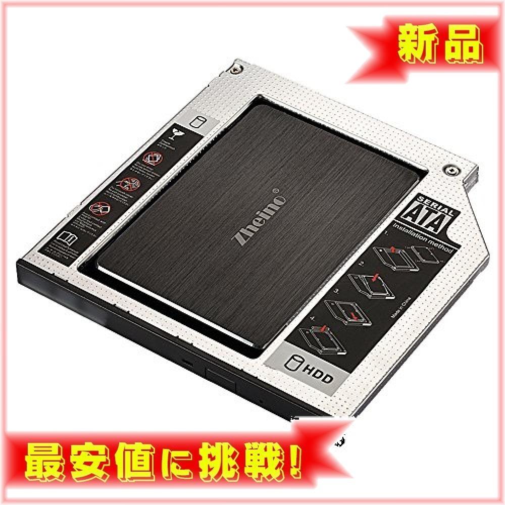【】 : CHN-DC-2530PE-9.5 Zheino 2nd 9.5mmノートPCドライブマウンタ セカンド_画像3