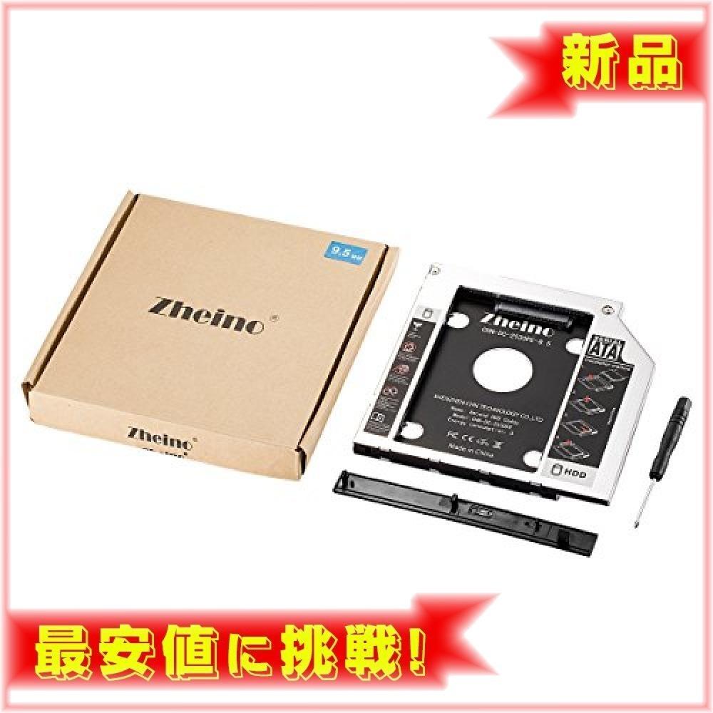 【】 : CHN-DC-2530PE-9.5 Zheino 2nd 9.5mmノートPCドライブマウンタ セカンド_画像4