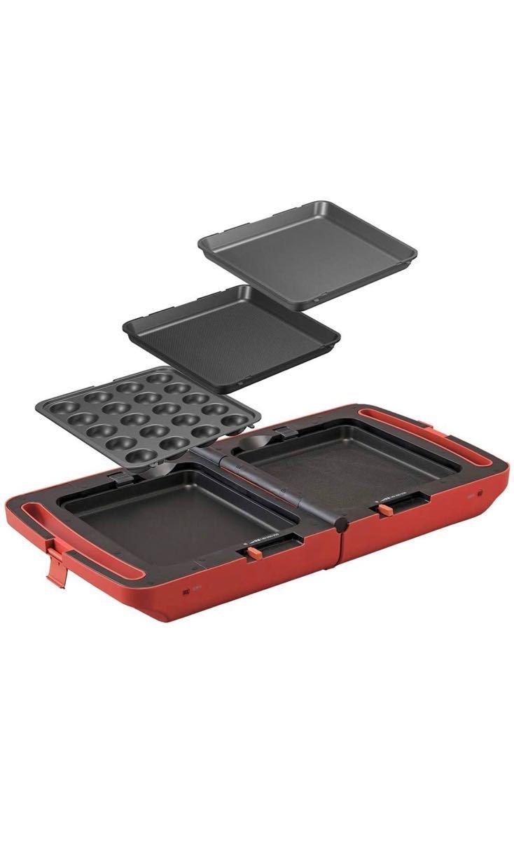 アイリスオーヤマ 両面ホットプレート 平面プレート たこ焼きプレート 焼き肉プレート 同時調理 丸洗い可 コンパクト収納