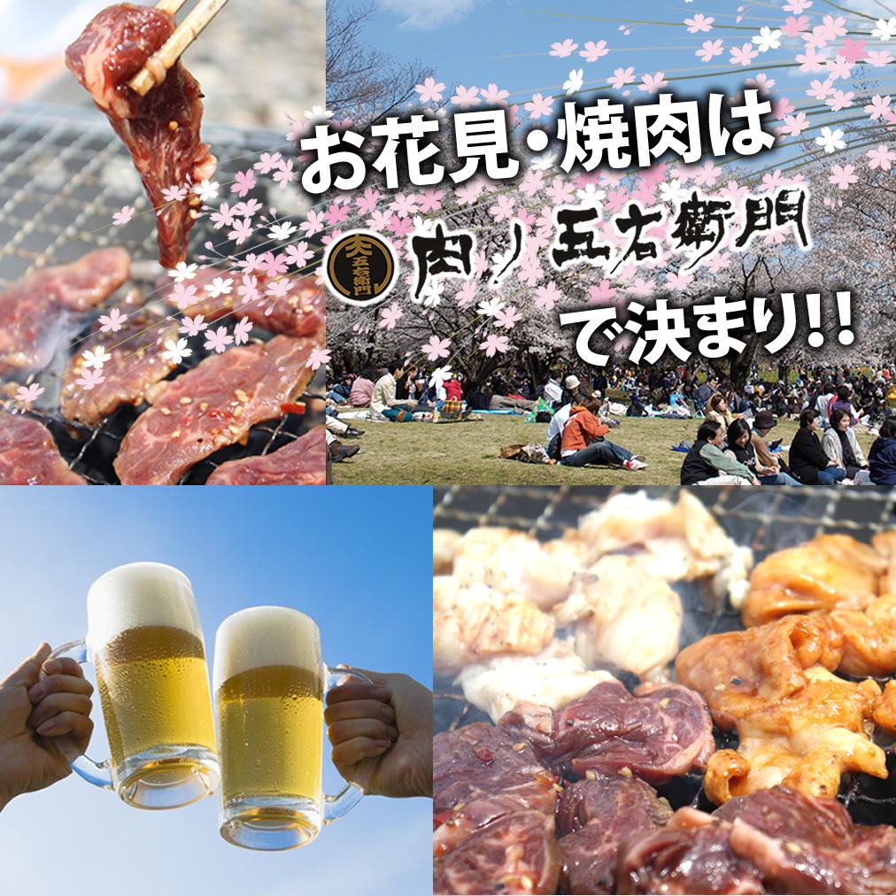 《訳あり》十勝産牛ロースE ブロック 1600g 十勝牛肉 ロース 塊肉 業務用 同日落札で同梱可能 1円_画像7