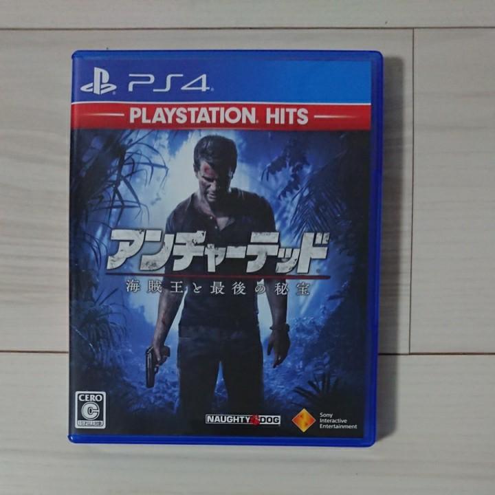 PS4 アンチャーテッド海賊王と最後の秘宝 PlayStation Hits