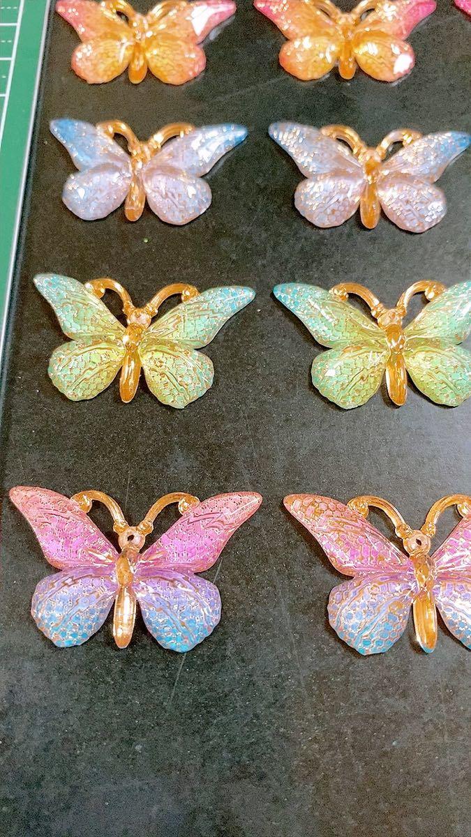 ハンドメイドパーツ 蝶々セット