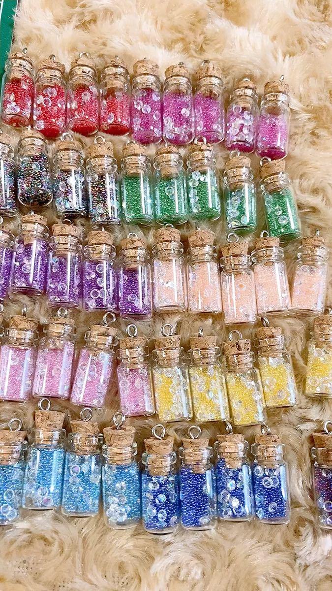 ガラス瓶 50こ ハンドメイドパーツ