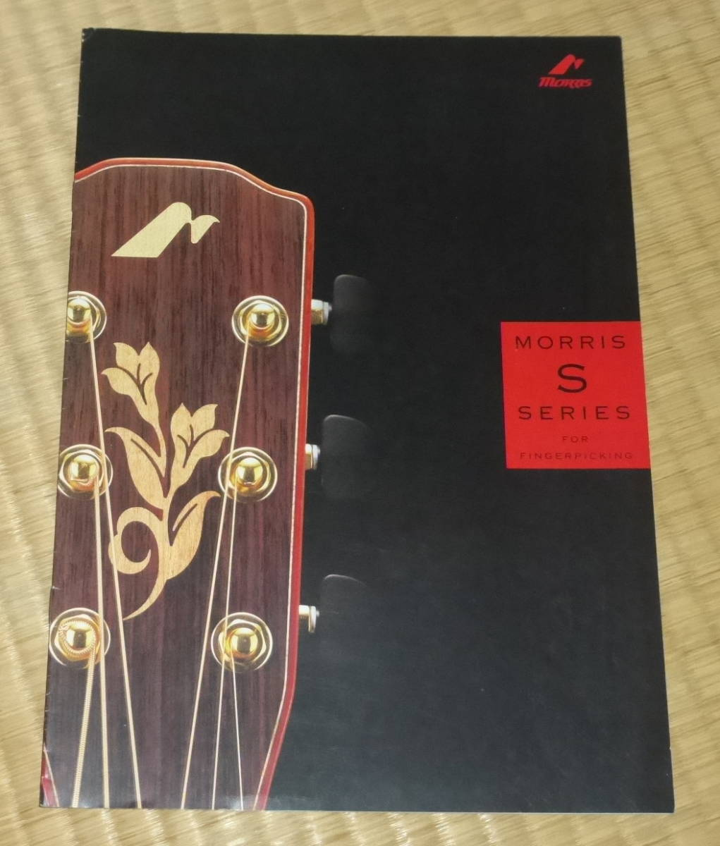 MORRIS ACOUSTIC GUITARS Catalog S SERIES ☆ モーリス アコースティック・ギターカタログ_画像1