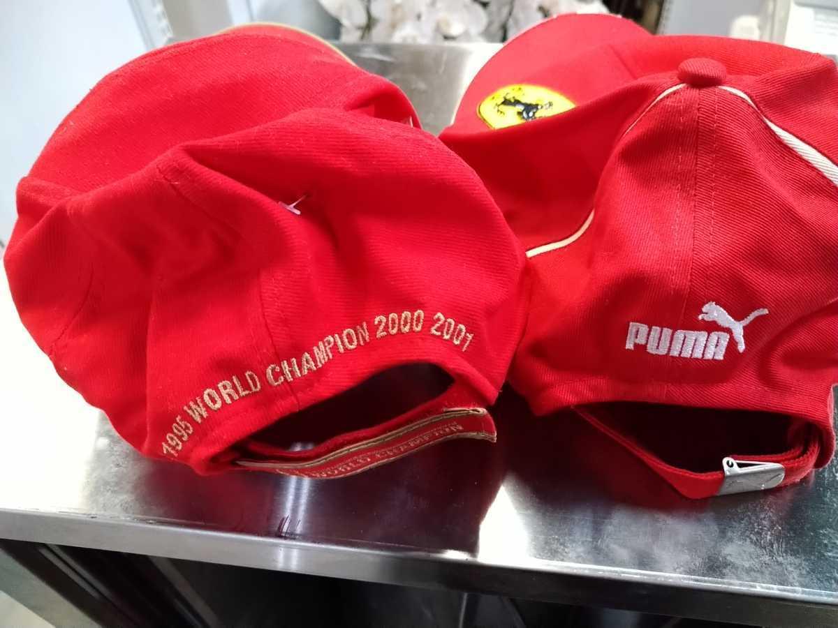 フェラーリ帽子 2個出品