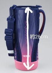 サーモス真空断熱スポーツボトル(FHT-01)用ハンデイポーチストラップ付き